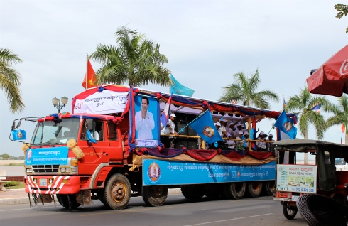 (political) party bus!
